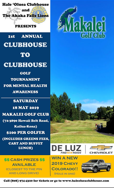 ClubhouseToClubhouseRegistrationPoster.j