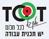 לוגו_חדש_תות.png