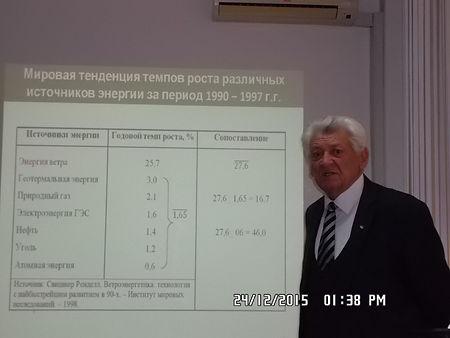 Подгуренко В.С., канд. техн. наук, доцент кафедры ССЭУ