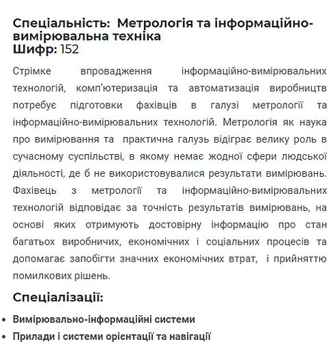 метрол.png