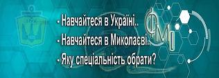 НУК-ЗАСТАВКА-3.jpg