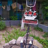 akvatoria.jpg