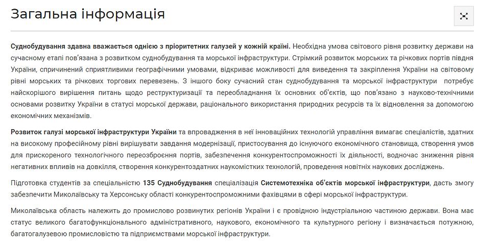 судн.png