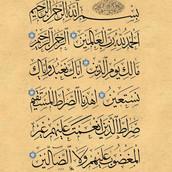 Fatiha Ascend Institute.org8.jpg