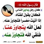 Prophets Hadeeth7.jpg