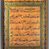 Fatiha Ascend Institute.org29.jpg