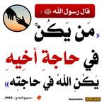 Prophets Hadeeth8.jpg