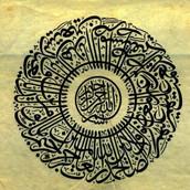 Fatiha Ascend Institute.org17.jpg
