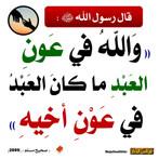 Prophets Hadeeth3.jpg