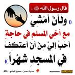 Prophets Hadeeth1.jpg