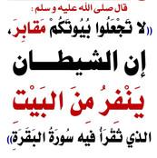 Quran Hadeeth11.jpg