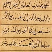Fatiha Ascend Institute.org4.jpg