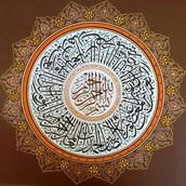 Fatiha Ascend Institute.org27.jpg