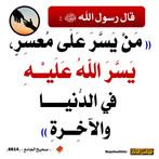Prophets Hadeeth2.jpg