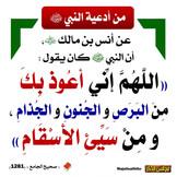 Islamic Cure 97.jpg