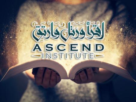 Read, Recite and Ascend