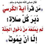 Quran Hadeeth25.jpg