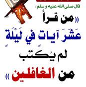 Quran Hadeeth14.jpg