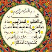 Fatiha Ascend Institute.org12.jpg