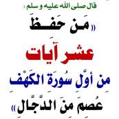 Quran Hadeeth30.jpg