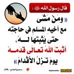 Prophets Hadeeth5.jpg
