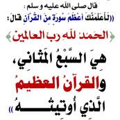 Quran Hadeeth12.jpg
