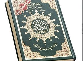 Quran &-min.jpg
