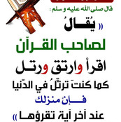 Quran Hadeeth7.jpg