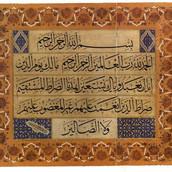 Fatiha Ascend Institute.org24.jpg