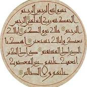 Fatiha Ascend Institute.org26.jpg