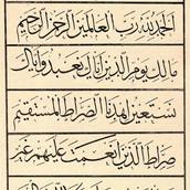 Fatiha Ascend Institute.org1.jpg
