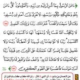 Islamic Cure a5.jpg