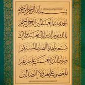 Fatiha Ascend Institute.org15.jpg