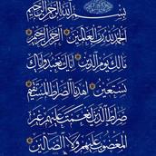 Fatiha Ascend Institute.org22.jpg