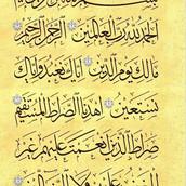 Fatiha Ascend Institute.org6.jpg