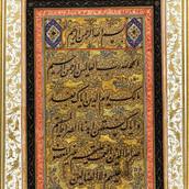 Fatiha Ascend Institute.org14.jpg