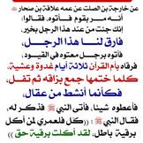 Islamic Cure 87.jpg
