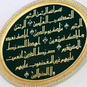 Fatiha Ascend Institute.org13.jpg