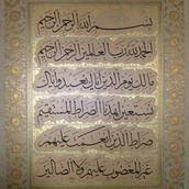 Fatiha Ascend Institute.org11.jpg