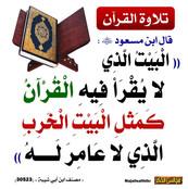 Quran Hadeeth13.jpg