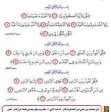 Islamic Cure a2.jpg