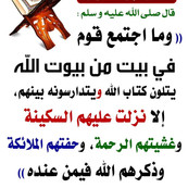 Quran Hadeeth10.jpg