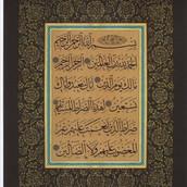 Fatiha Ascend Institute.org16.jpg