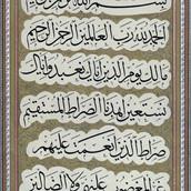 Fatiha Ascend Institute.org23.jpg