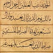 Fatiha Ascend Institute.org28.jpg