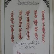 Fatiha Ascend Institute.org5.jpg