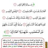 Islamic Cure A3.jpg