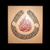 Fatiha Ascend Institute.org19.jpg