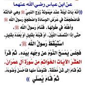 Quran Hadeeth22.jpg