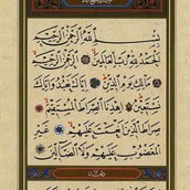 Fatiha Ascend Institute.org31.jpg